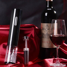 Automatic Bottle Opener Red Wine / Grape Wine Electric Wireless Bottle Opener With Foil Cutter Cordless Automatic Wine Opener цена в Москве и Питере