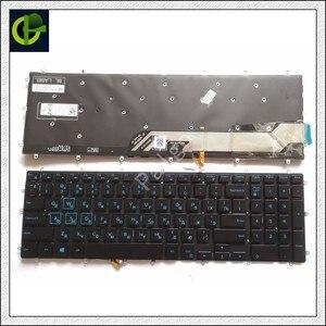 Image 3 - Russian backlit keyboard For Dell Inspiron 15 Gaming 7566 7567 5570 5770 5775 5575 7570 7577 RU laptop  Keyboard
