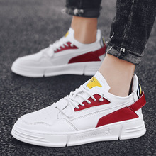 College Style Popular Brand Low Top Breathable MEN'S