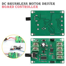 DC Brushless Driver Board Controller For Hard Drive Motor 5V-12V 3 Wire 4 Wire New G08 Drop Ship(China)