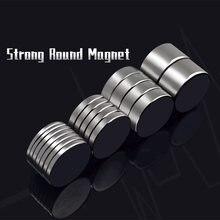 Неодимовый магнит d40/d35mm редкоземельный небольшой Сильный