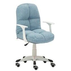 Krzesło biurowe do komputera strona główna prosty nowoczesny akademik studium pisanie krzesło studium sypialnia Office lift obrotowa sofa pokryta tkaniną