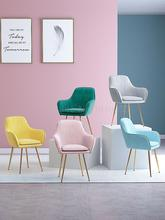 Nordic luxury dining chair…