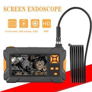 Image 1 - P30 8mm בדיקת אנדוסקופ מצלמה HD1080P 4.3 אינץ מסך IP67 עמיד למים תעשייתי Borescope LED אורות 2600mAh סוללה