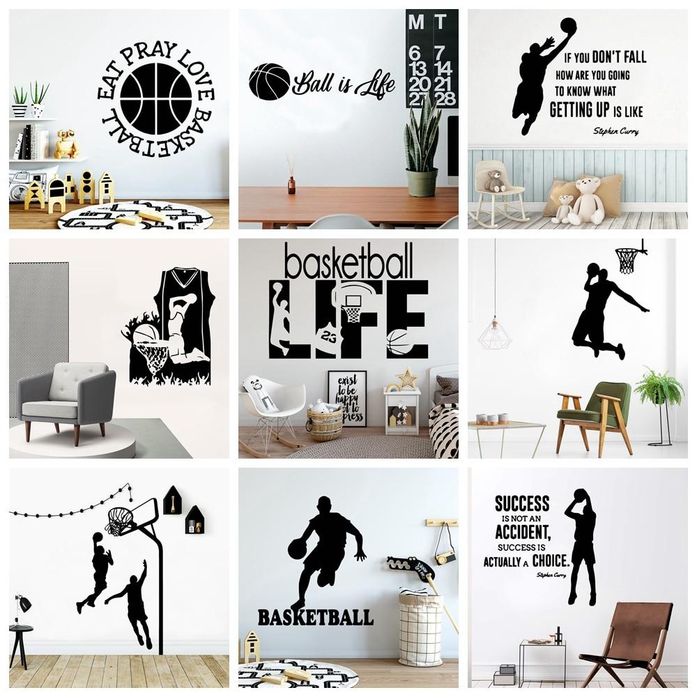 Современная игра баскетбольная фраза Настенная Наклейка для детской комнаты ПВХ стикер s спальня настенные наклейки обои