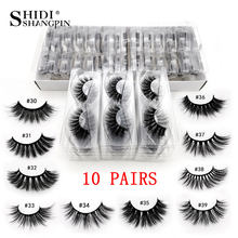 Wholesale10 จำนวนมาก 3D Mink Lashes ขนตาปลอม 10 คู่ fluffy wispy fake Lashes NATURAL Make UPS Lashes EXTENSION BULK(China)