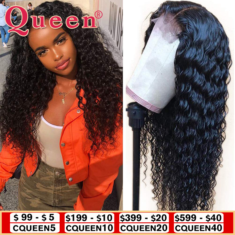 Water Wave 4*4 Lace Closure Human Hair Wigs Brazilian Remy Hair With Baby Hair Human Hair Wigs For Women 150% Density QUEEN HAIR