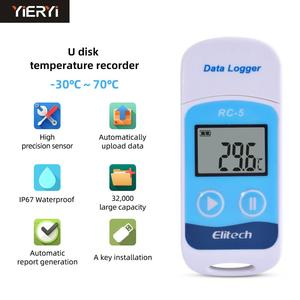 RC-5 Digital USB Temperature Data Logger Temp C/F Recorder for Warehouse Storage, Refrigerated ,Cold Storage and Laboratory