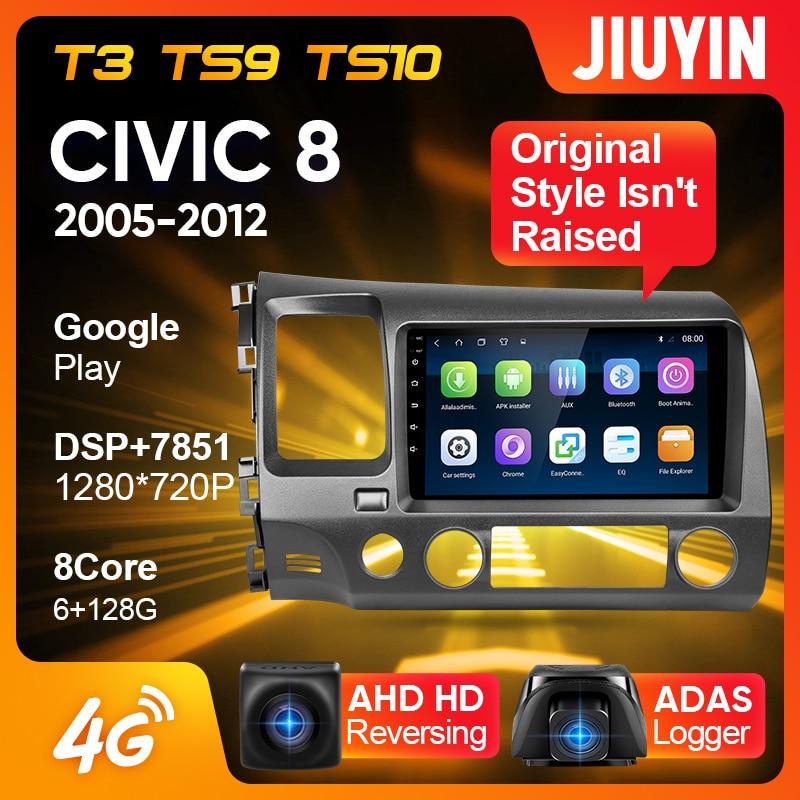JIUYIN Тип C автомобильный Радио Мультимедиа Видео плеер навигация для Honda Civic 8 FK FN FD 2005 - 2012 Android No 2din 2 din dvd