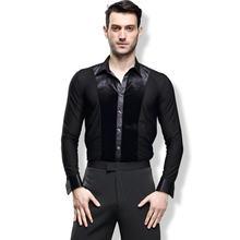 Мужская Современная Танцевальная рубашка для латинских танцев