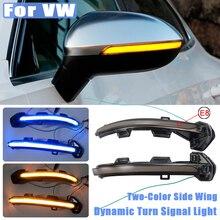 2pcs Car Rear View Mirror Turn Signal Light For VW New Passat B8 2015 2020 Arteon 2016 2020 LED Blinker Lamp