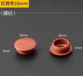029 Closure Cap Plastic Plug Round Plug Cover Ugly M8 Hole Plug Cover Hole Closet Black And White Cap 35mm