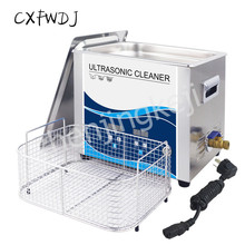 10L-30L Stainless Steel Bathtub Industrial Ultrasonic Cleaning Machine 900W Pressure Hardware Parts Rust Cleaning Machine
