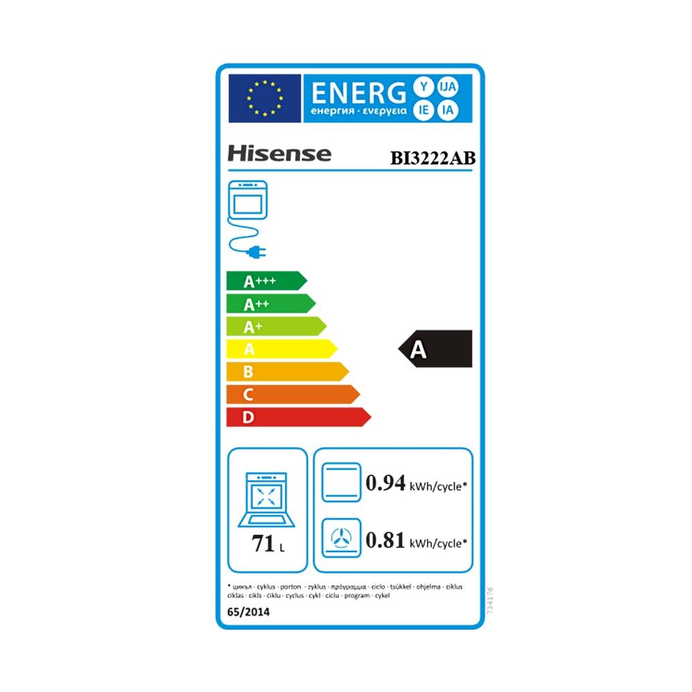 Hisense BI3222AB Horno empotrable, acéro inoxydable, 71L, 2700W, Fácil de limpiar, Multisistema, 59,7 × 59,5 × 54,7 cm - 2