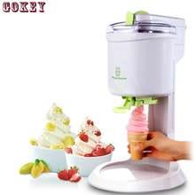 Полностью автоматическая машина для мороженого бытовая электрическая