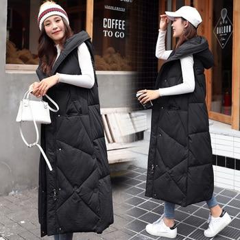 2020 New X-Long Hooded Vests Parkas Fashion Winter Jacket Women Casual Thick Down Cotton Winter Coat Women Warm Waistcoat 1