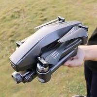 Drones profesionales con WiFi 5G, GPS, 6K, 4K, cámara de 2 ejes cardán, distancia de 3KM, sin escobillas, Quadcopter, FPV