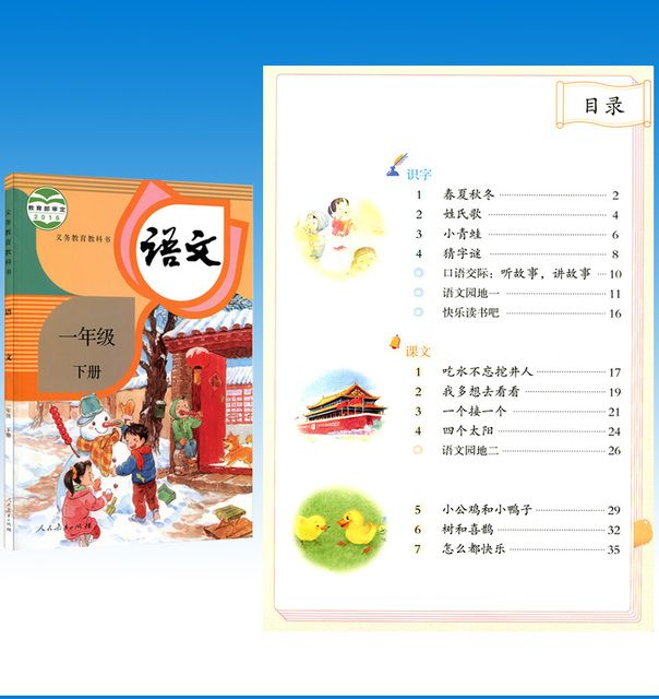 6 Books Chinese Primary Textbook For Chinese Learner Student Chinese Math School Teaching Materials Grade 1 To Grade 3 2