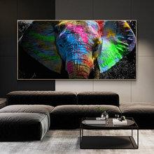 Граффити pop art elephant canvas настенные картины постеры и