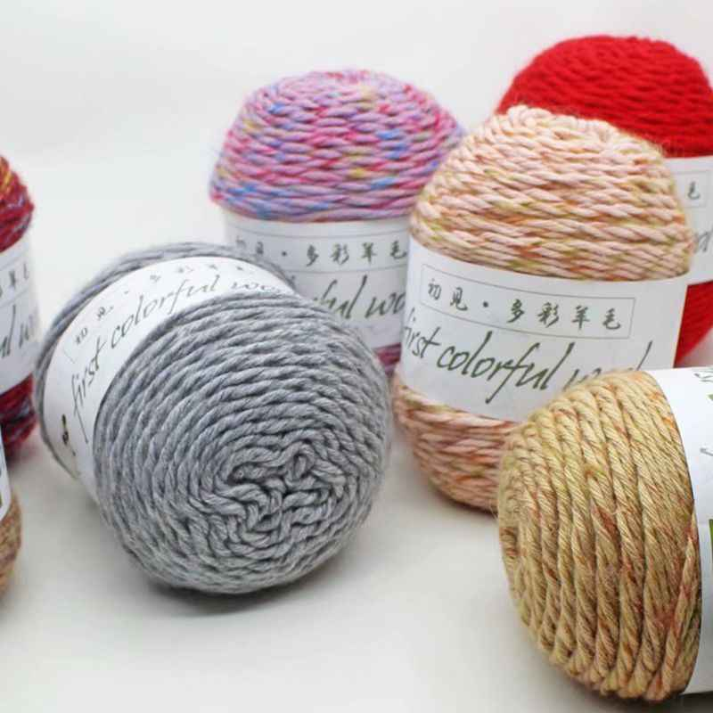 1 ロール 100 グラム 6 ストランド梳毛カラフルなウールかぎ針編み糸、中厚い diy の手縫製のセーター帽子コート
