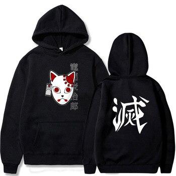 Anime Demon Slayer Pullover Sweatshirt Women Men Tanjiro Kamado Costume Hoodies Harajuku Kimetsu No Yaiba Sudadera