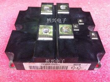 FZ900R12KF5 FZ1200R12KS4 FZ900R12KF4--RXDZ