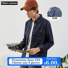 Metersbonwe Merk Mannen Nieuwe Casual Shirts Lente Herfst Mannelijke Slanke Lange Mouwen Shirts Reguliere Katoen Mannelijke Tiener Tops