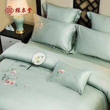 цветная одежда 4 комплекта гладких мягких шелковых постельных