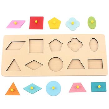Outil denseignement sensoriel Montessori, 10 pièces, formes géométriques colorées, fixation du bois, jouets pour enfants, apprentissage éducatif pour garçons et filles
