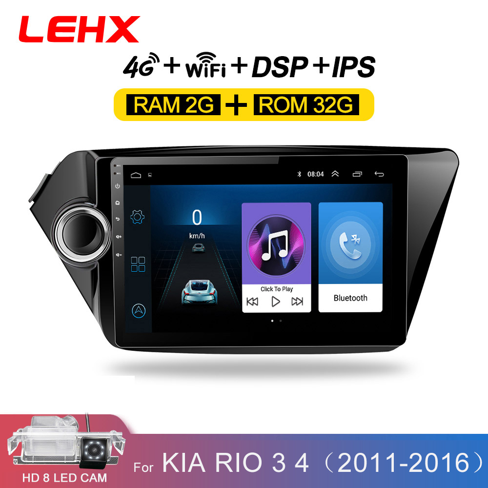 2din Android 8.1 car radio multimedia player gps navigatio for Kia RIO 3 4 Rio 4 title=