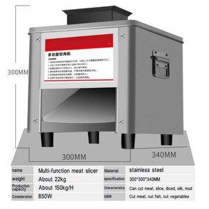 Image 3 - Rebanadora multifuncional para carne de acero inoxidable, cortadora comercial eléctrica, totalmente automática, pica en cubos, 850W