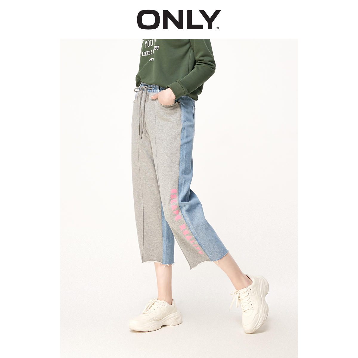 ONLY Women's Loose Straight Fit 100% Cotton Spliced Crop Jeans | 119149615
