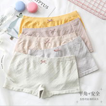 3pcs one lot mix 3 colors  Womens Underwear cotton material Panties 1455