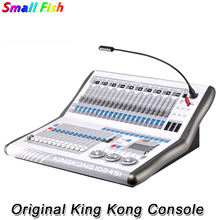 Dj Equipment King Kong 1024SI DMX Controller Moving Head Lighting Console DMX512 Professional Stage Lights Controller Flightcase