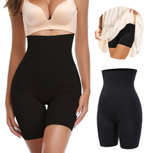 Safety Pants Shorts Underwear Anti-Chafing Invisible Seamless High-Waist Woman Ladies