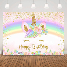 Unicorn Flowers Happy Birthday Background Party Decor Rainbow Floral Unicorn Pink Photography Backdrop Twinkle Colorful Stars