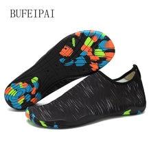 Bufeipai womens mens water shoes quick dry barefoot aqua socks