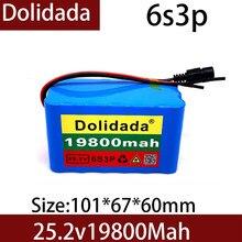 6s3p 24v 19800mah 18650 bateria de lítio 25.2v 19800mah bicicleta elétrica ciclomotor/elétrica/li ion bateria