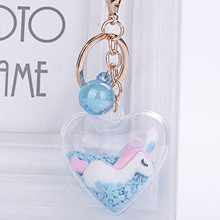 New sequins heart-shaped car keychain bright pink unicorn love pendant bag couple gift