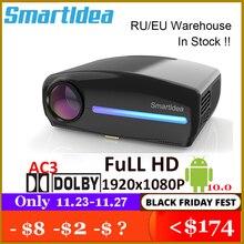 Smartldea S1080 1920*1080P LED HD Projektor, 4D Digitale Keystone, Android 9,0 WiFi Optional,HDMI Smart Proyector,3D Hause Beamer