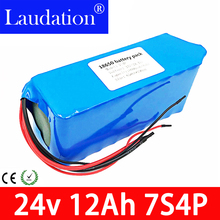 7s4p 24V 12Ah Electric bicycle Lithium Ion Battery 29.4V 12.8Ah 15A BMS  250W 350W 18650 Pack Wheelchair Motor Laudation