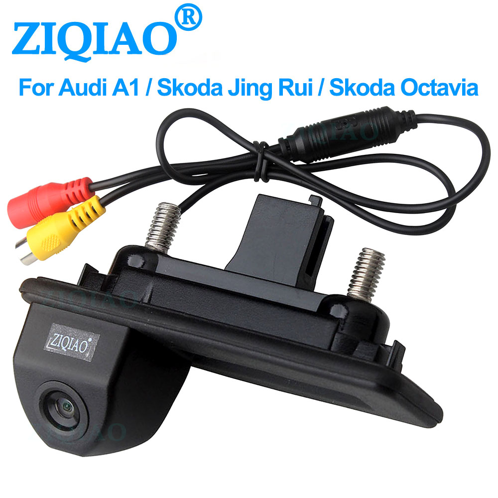 ZIQIAO For Audi A1 Skoda Jing Rui Skoda Octavia Rear View Camera Night Vision CCD Reverse Parking Auxiliary Camera HS039
