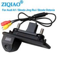 Ziqiao para audi a1 skoda jing rui skoda octavia câmera de visão traseira visão noturna ccd estacionamento reverso câmera auxiliar hs039