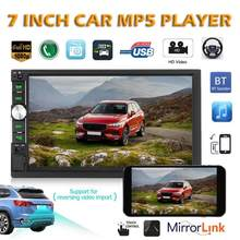 7080S 7 inch Touch Screen Car In-Dash Stereo BT 4.0 Radio Head Unit MP5 Player Support Video RM/RMVB/AVI/MP4/MKV/3GP(China)