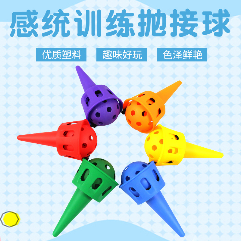 Children Throwing Ball Kindergarten Outdoor Parent And Child Sports Fun Soft Toy Sensory Training Equipment Click Catch Ball
