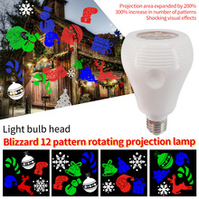 Colorful e27 holiday projection effect Large area projection snowflake lights Christmas holiday light ktv dj disco lighting bulb cheap AILAMP Stage Lighting Effect Mini W819-3-12b Home Entertainment