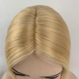 """Image 3 - Neitsi 14 """"14*7 سنتيمتر 5.5*2.75"""" الحرير قاعدة العذراء بشرة امرأة شعر ريمي باروكة توبر شعر طبيعي قطع الشعر المستعار صالون جودة"""