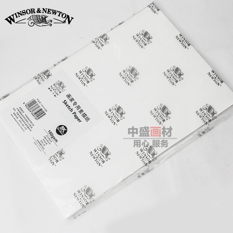 Windsor Newton Sketch Paper 8 K/4 K 20-Used In Sketch/Pigment/Acrylic Painting