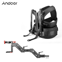 Andoer ذراع ممتص للصدمات فردي ، B300 ، مع سترة تصوير لـ DJI Ronin S Ronin SC Zhiyun Crane 2 FeiyuTech G6 Max