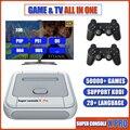 Супер консоль X Pro ТВ Видео игровая консоль встроенные 50000 + игр Поддержка WiFi KODI Plug and Play Ретро консоль для PSP/PS1/N64/DC